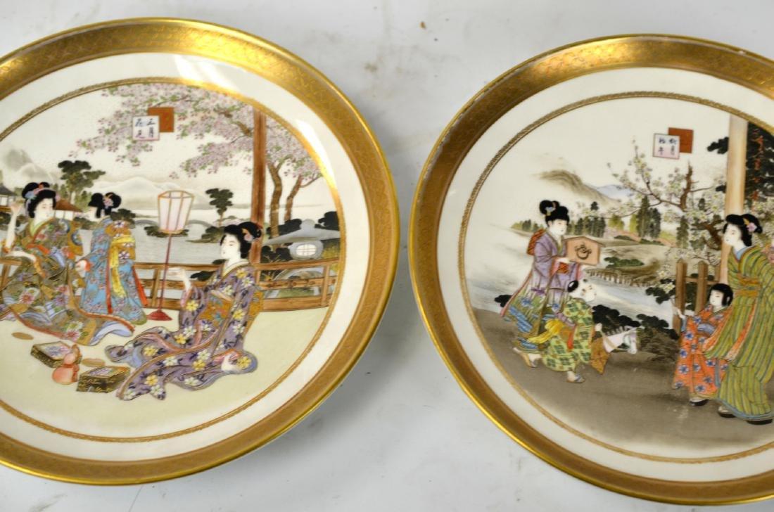 Twelve Japanese Satsuma Plates Kinkozan - 4