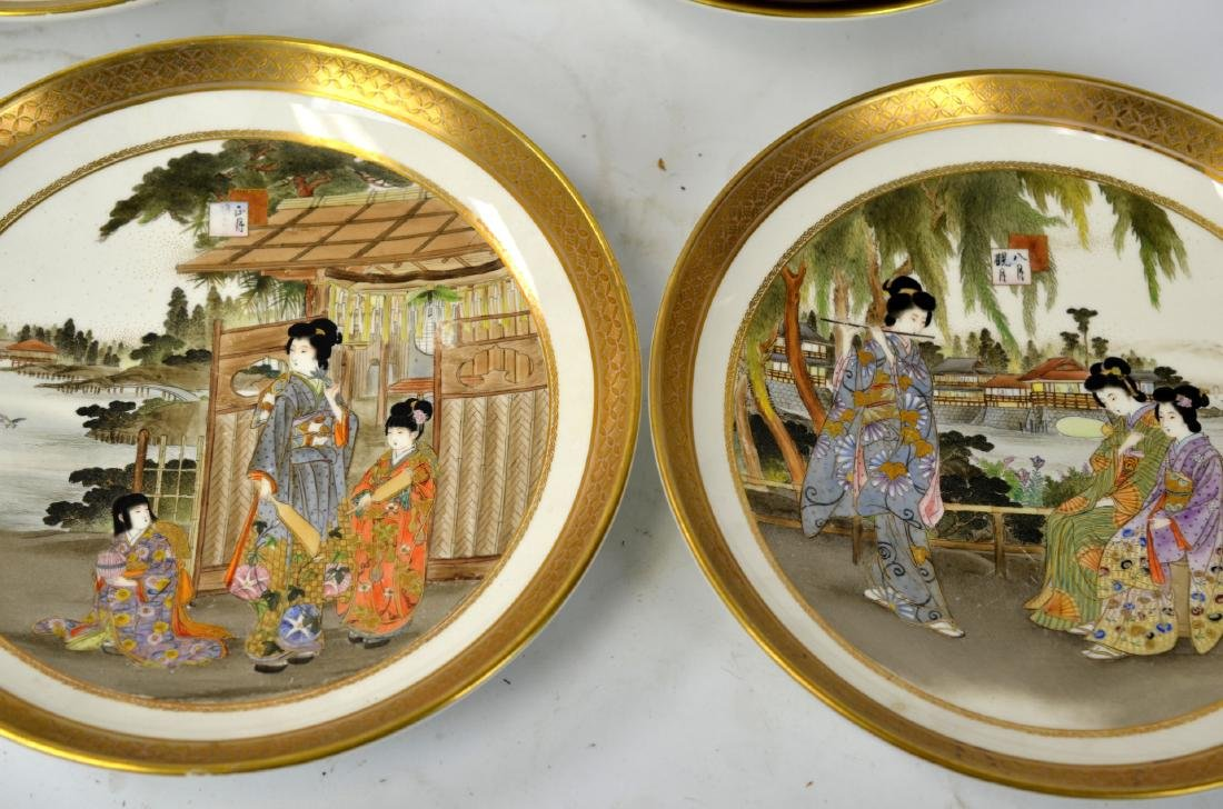 Twelve Japanese Satsuma Plates Kinkozan - 5