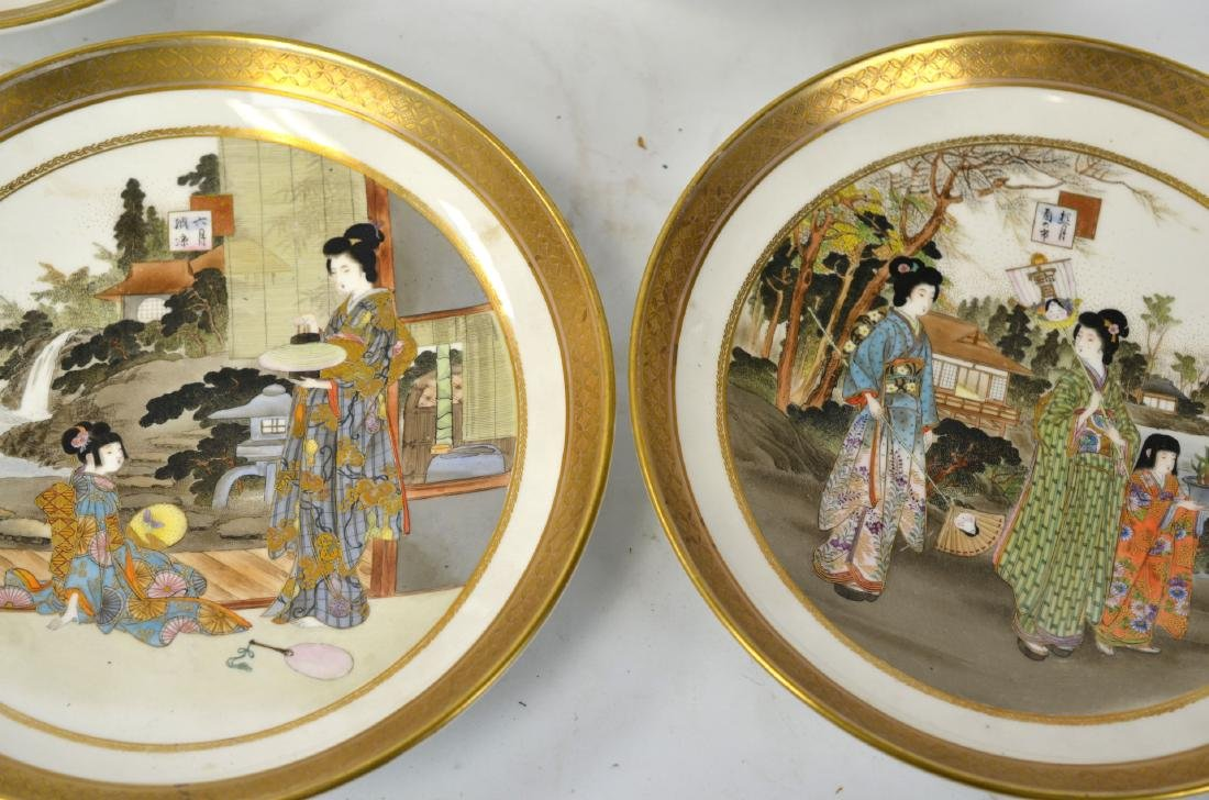 Twelve Japanese Satsuma Plates Kinkozan - 6