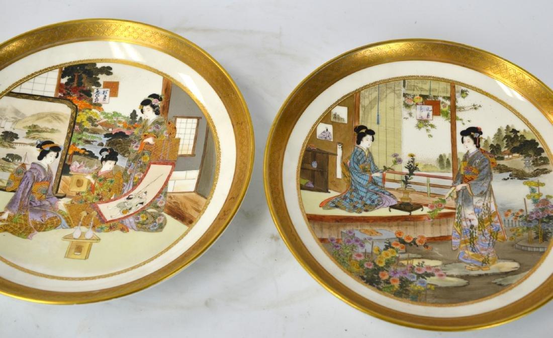 Twelve Japanese Satsuma Plates Kinkozan - 7
