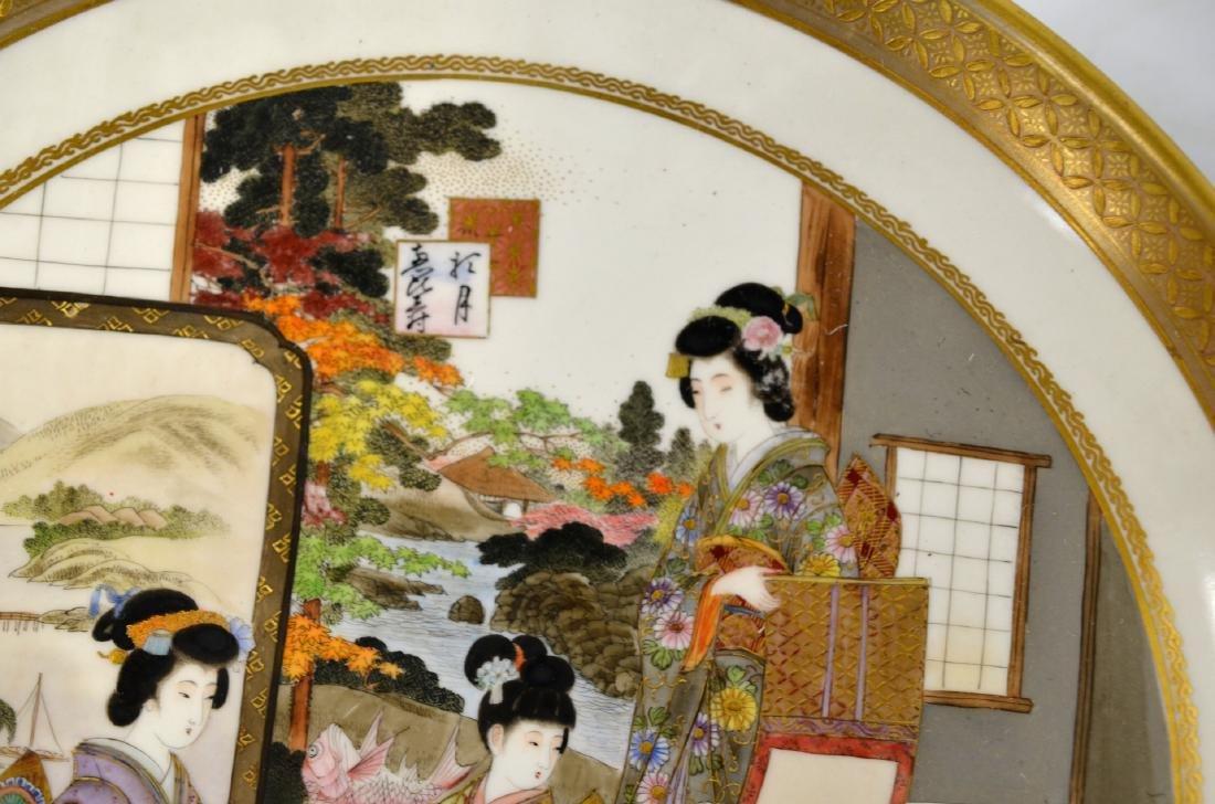 Twelve Japanese Satsuma Plates Kinkozan - 8