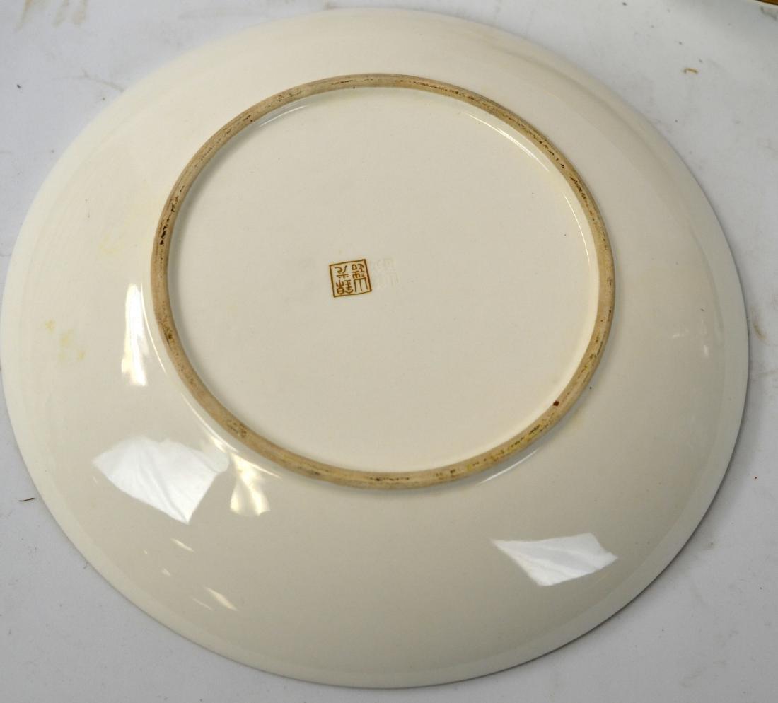 Twelve Japanese Satsuma Plates Kinkozan - 9