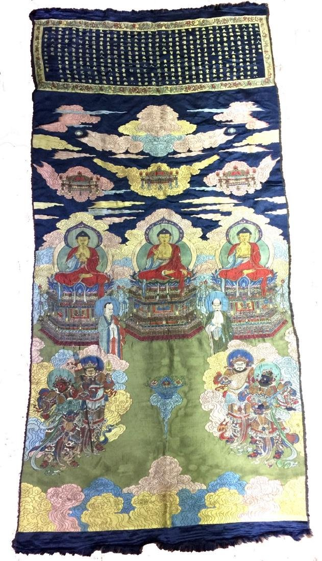 Large Chinese Silk Embroidered Thangka