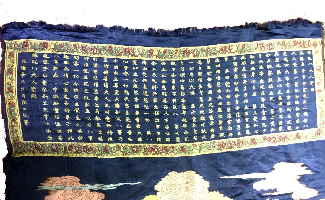 Large Chinese Silk Embroidered Thangka - 7