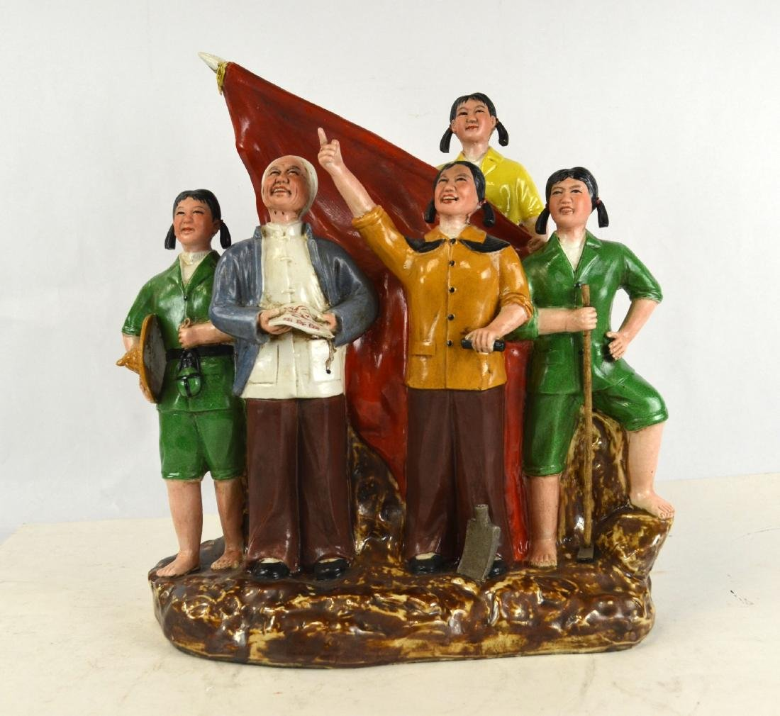 Revolution Chinese Porcelain Figure Group