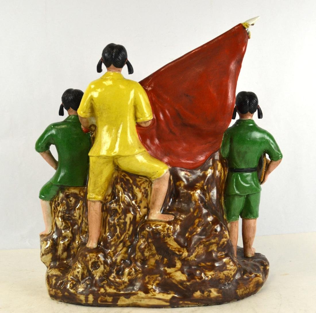 Revolution Chinese Porcelain Figure Group - 2