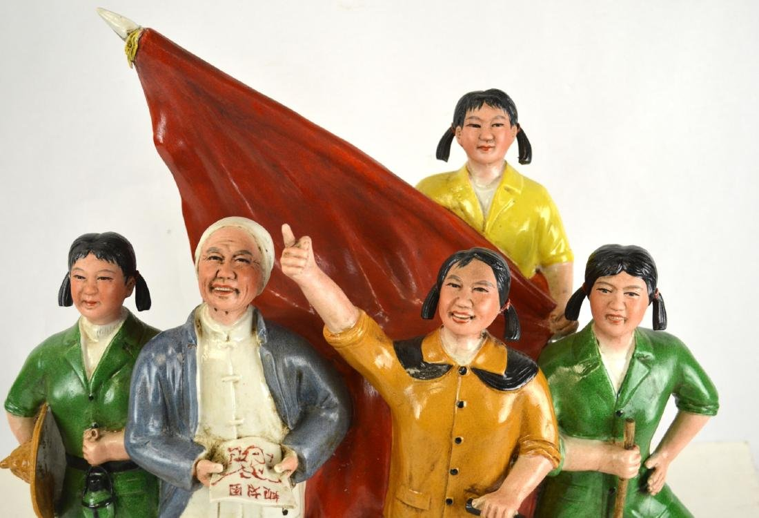Revolution Chinese Porcelain Figure Group - 4