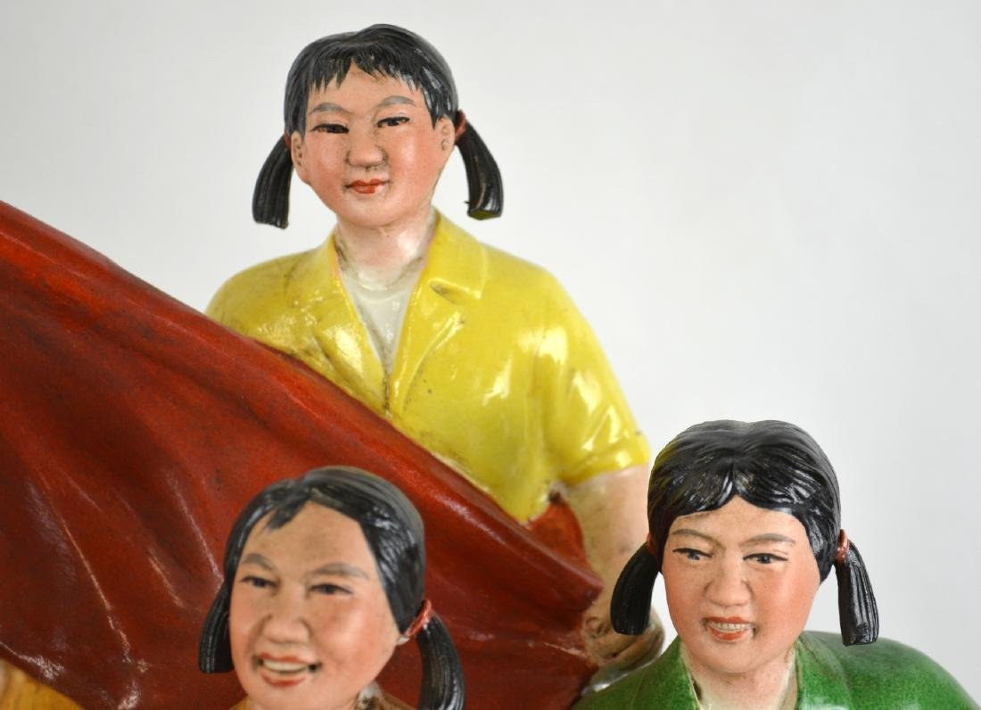 Revolution Chinese Porcelain Figure Group - 7