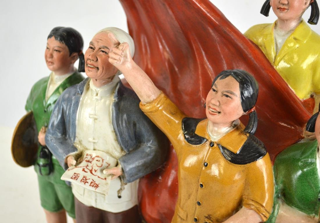 Revolution Chinese Porcelain Figure Group - 8
