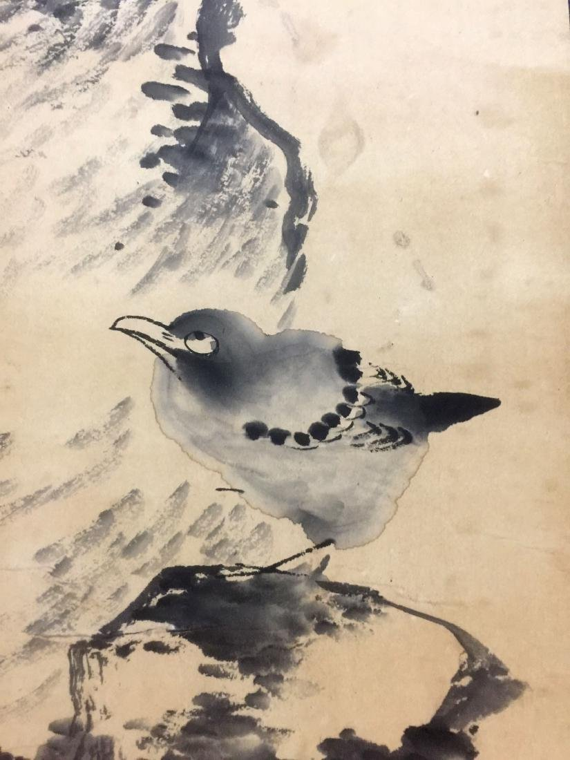 Chinese Painting Scroll - 2