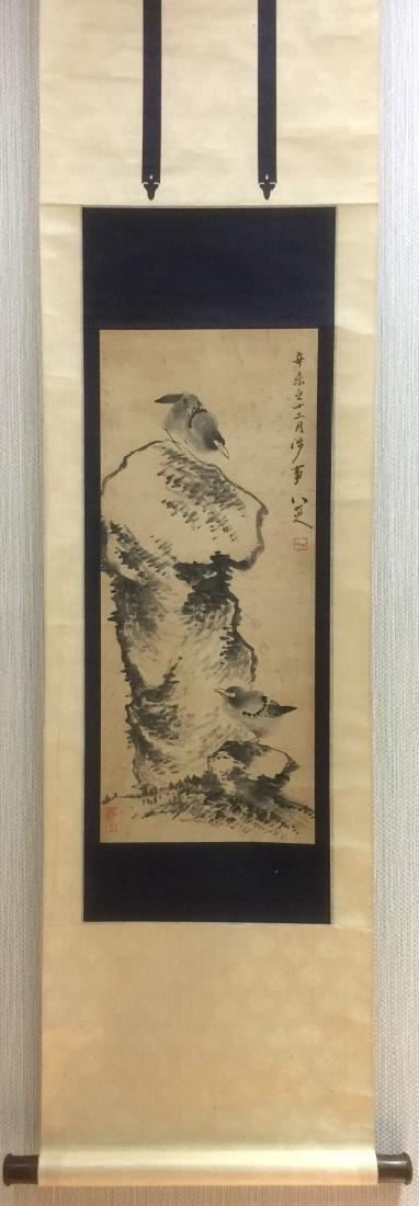 Chinese Painting Scroll - 5