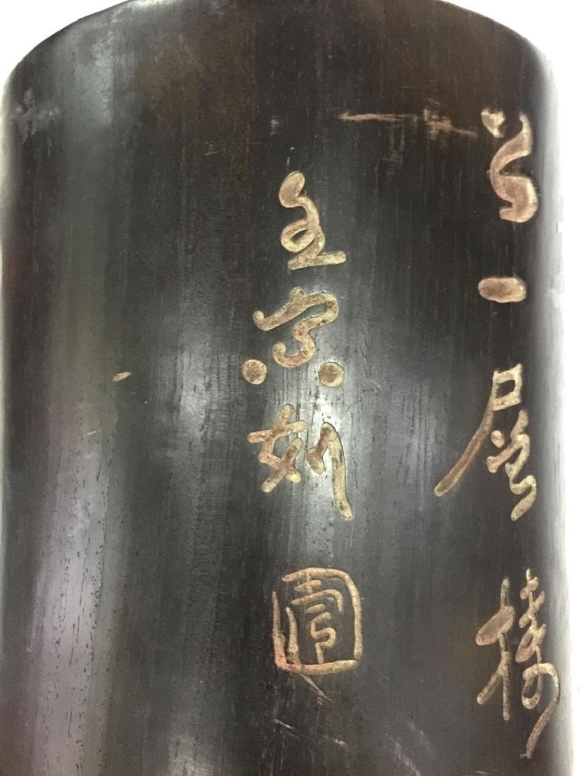Chinese Zitan Wood Brush Pot - 5