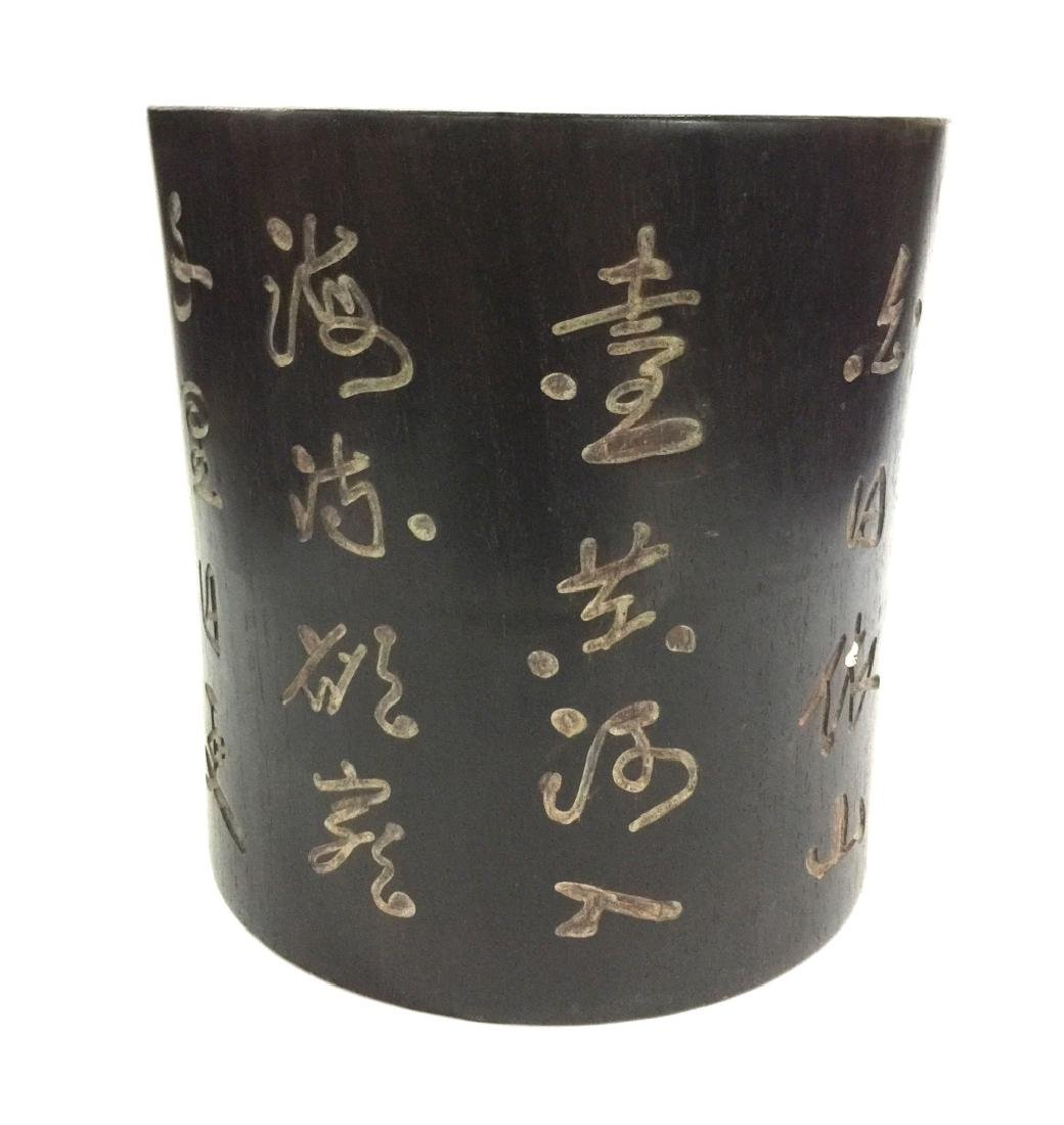 Chinese Zitan Wood Brush Pot - 6