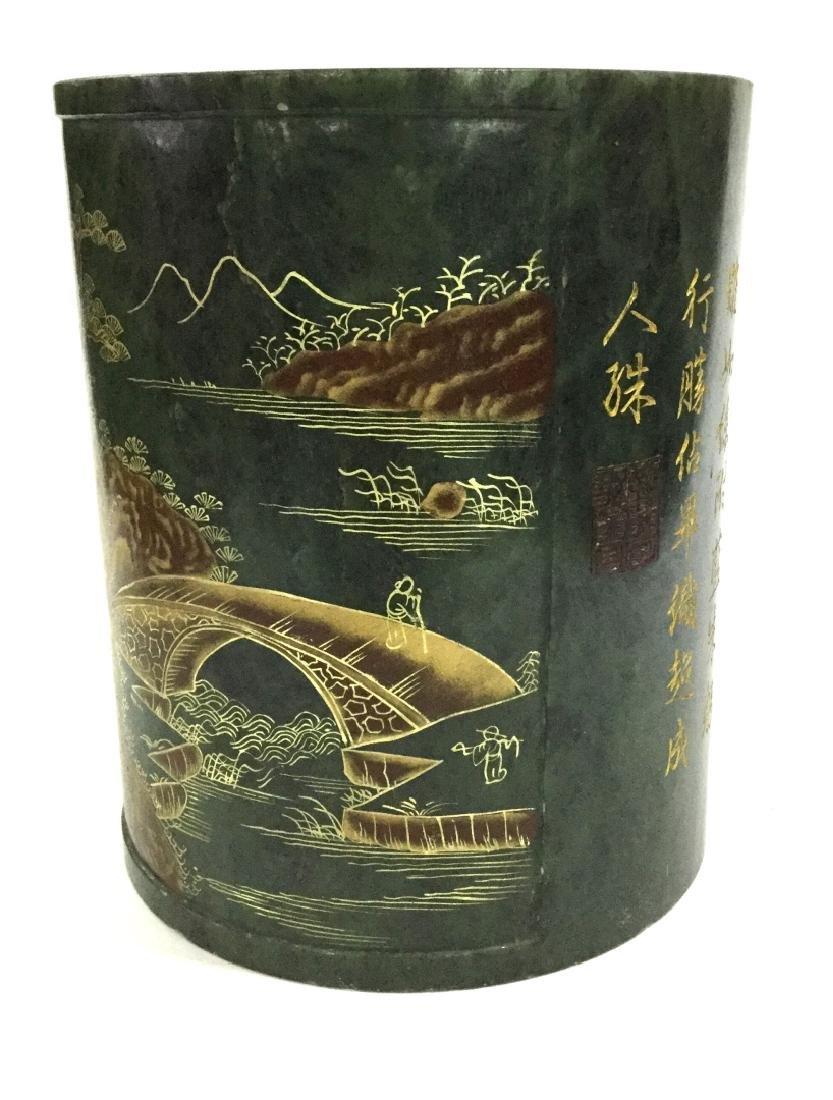 Chinese Spinach Jade Brush Pot - 2