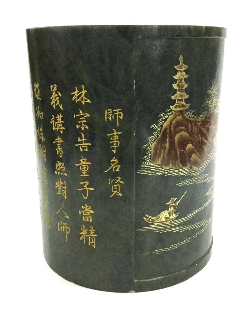 Chinese Spinach Jade Brush Pot - 6