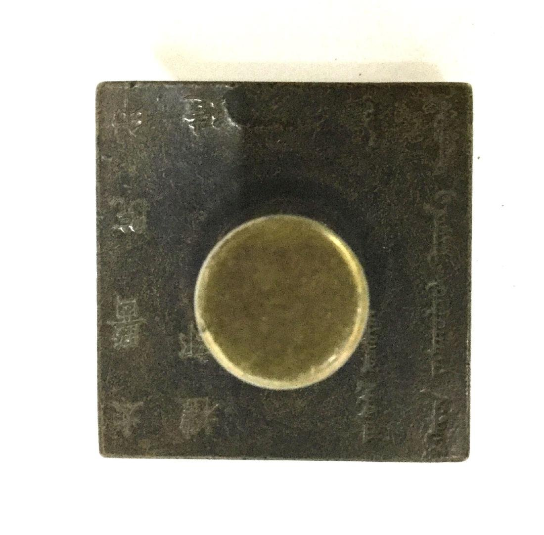 Chinese Bronze Seal with Handle - 6