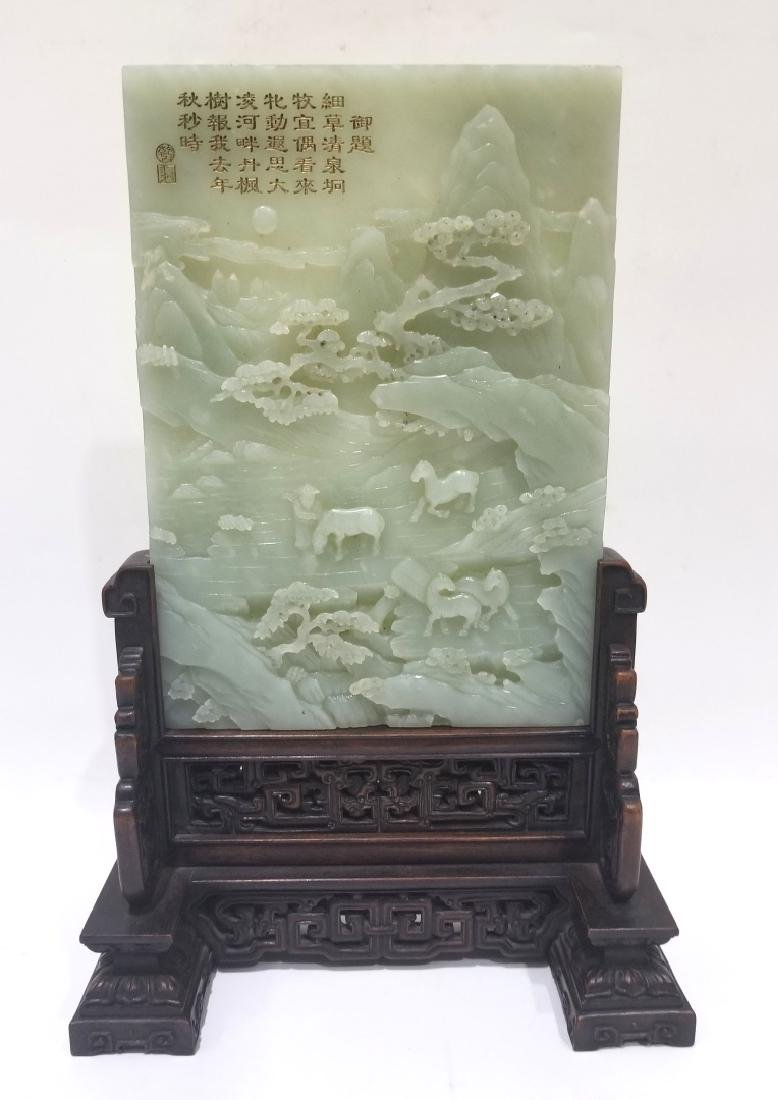 Chinese Carved Jade Plaque on Wood Stand