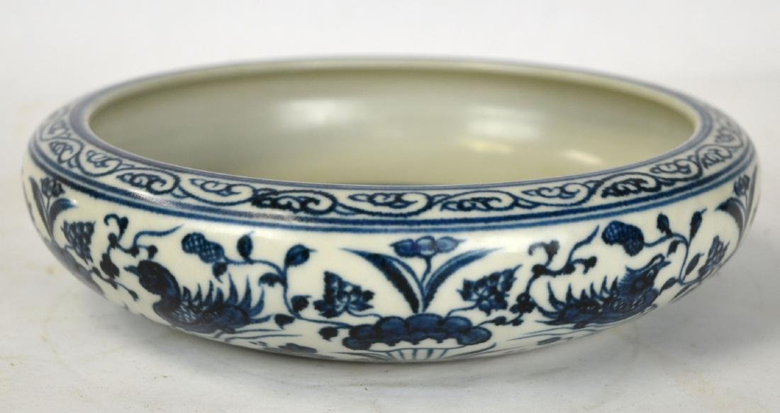 Chinese Blue and White Plate/ Dish - 2