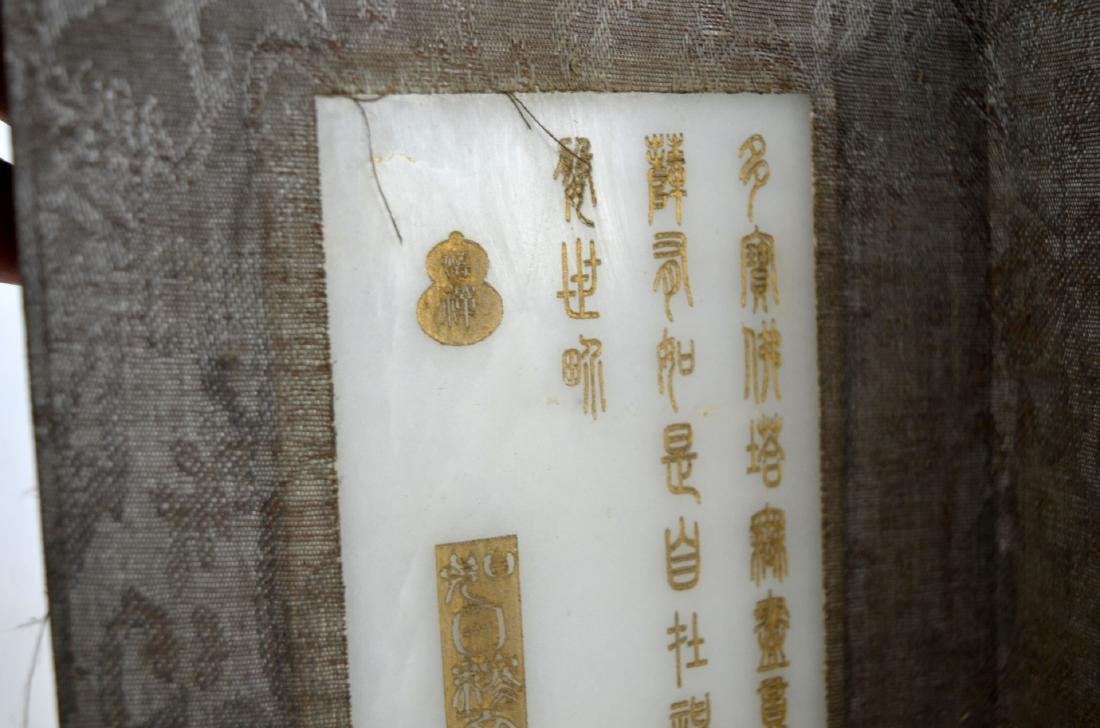 Chinese Jade Plaque Album of Buddhist Scriptures - 10