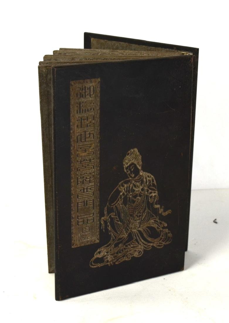 Chinese Jade Plaque Album of Buddhist Scriptures