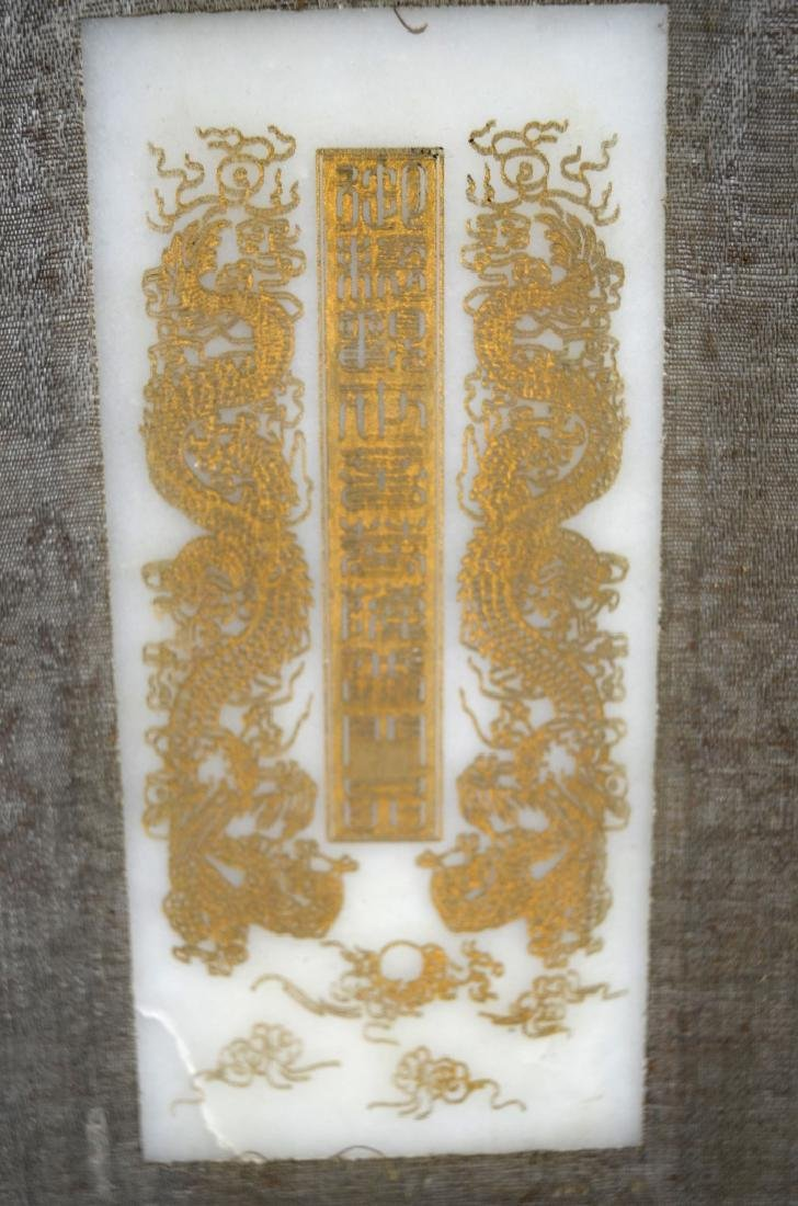 Chinese Jade Plaque Album of Buddhist Scriptures - 3