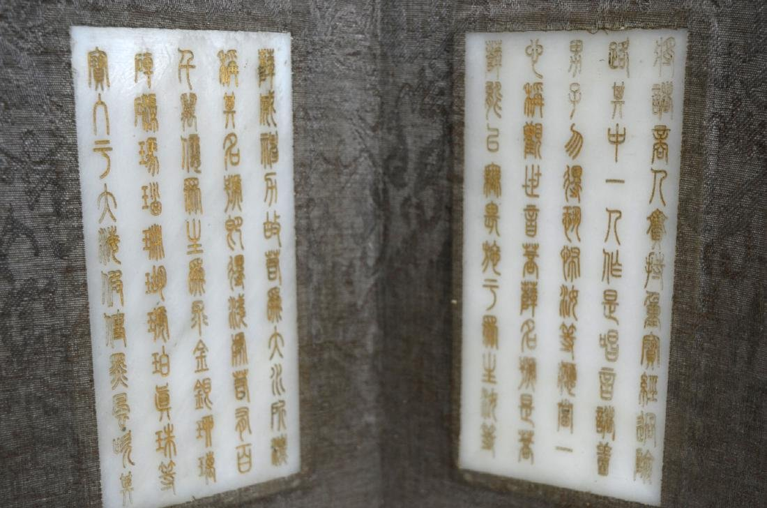 Chinese Jade Plaque Album of Buddhist Scriptures - 5