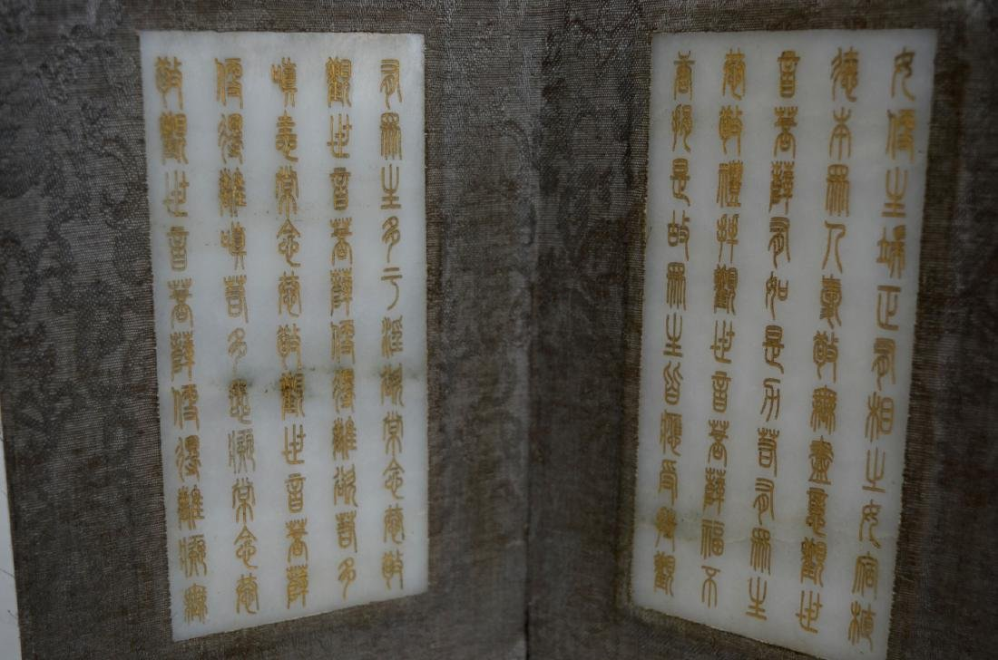 Chinese Jade Plaque Album of Buddhist Scriptures - 6