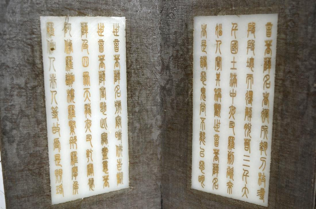 Chinese Jade Plaque Album of Buddhist Scriptures - 8