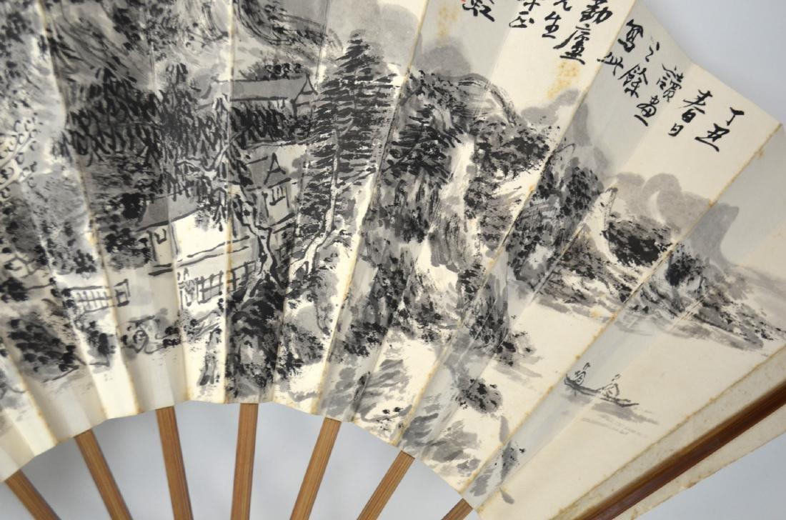 Chinese Paper Fan - 3