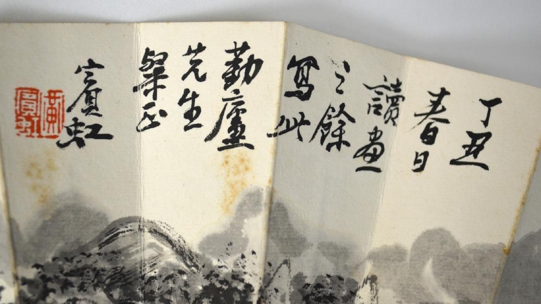 Chinese Paper Fan - 4