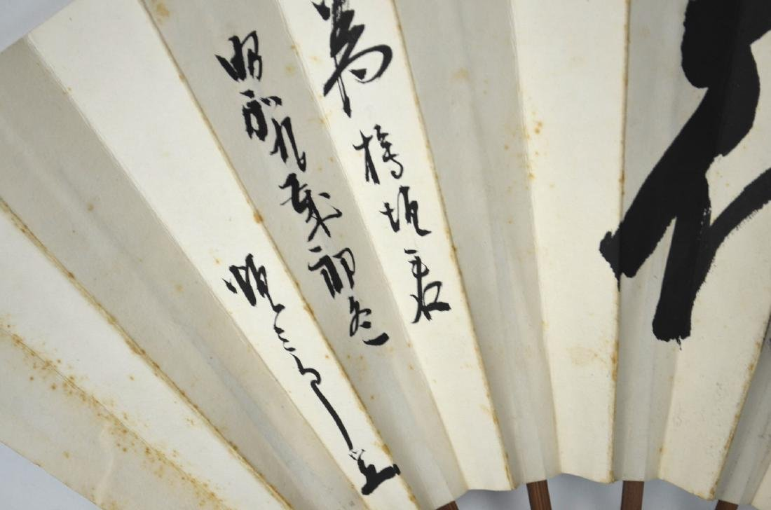 Chinese Paper Fan - 7
