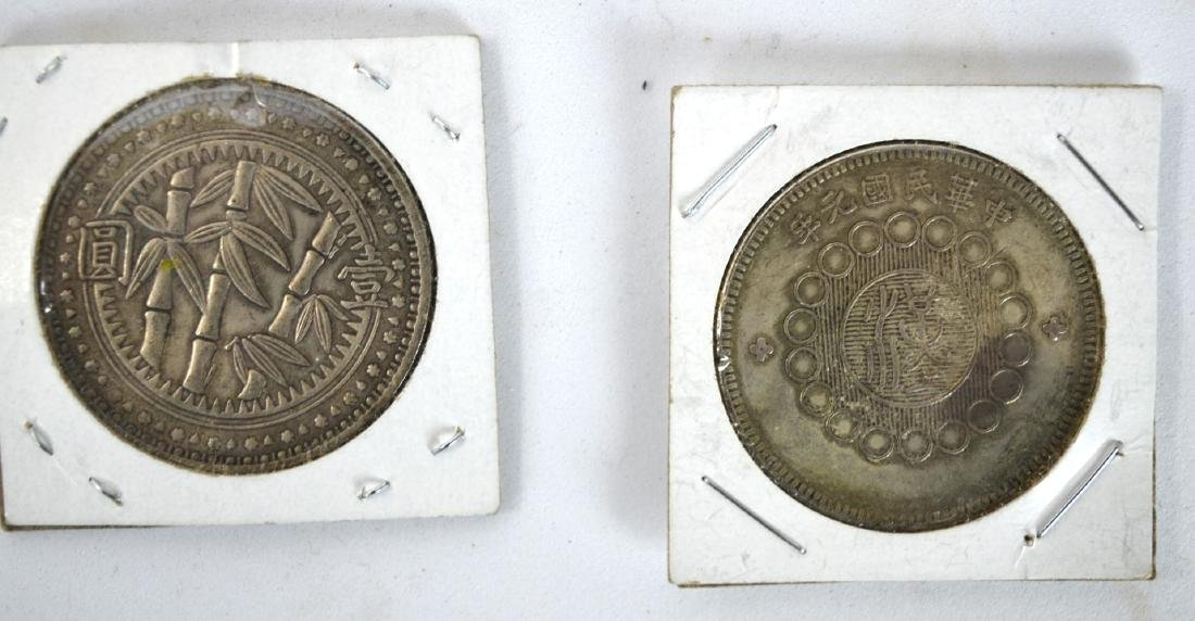 Five Chinese Coins - 2
