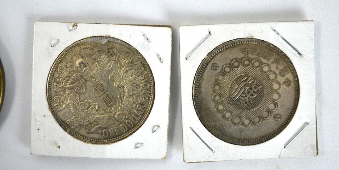 Five Chinese Coins - 3