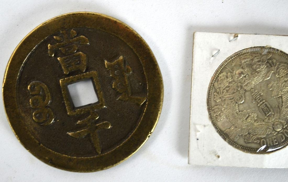 Five Chinese Coins - 4