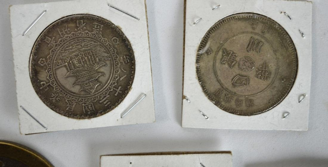 Five Chinese Coins - 5