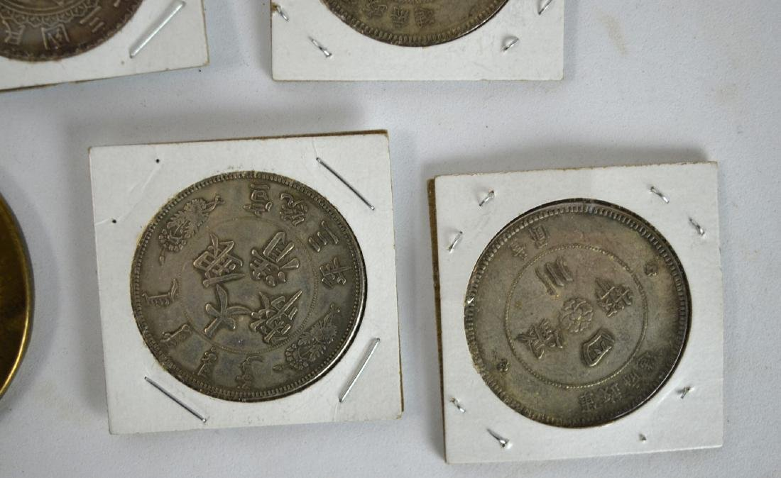 Five Chinese Coins - 6