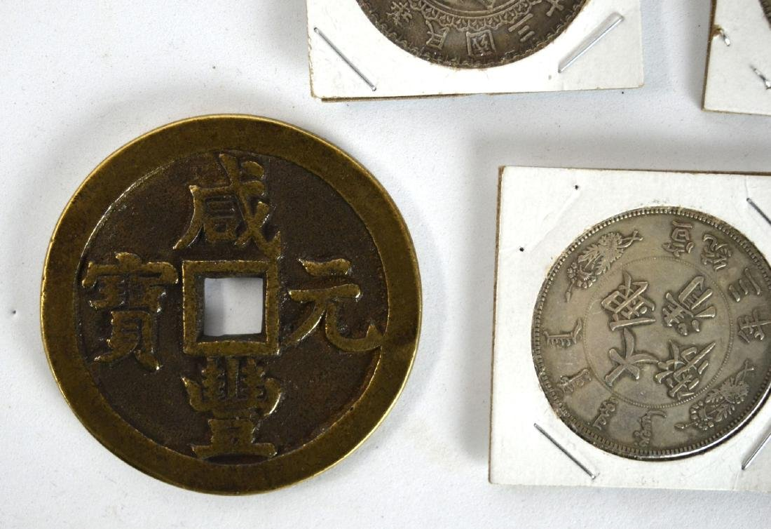 Five Chinese Coins - 7