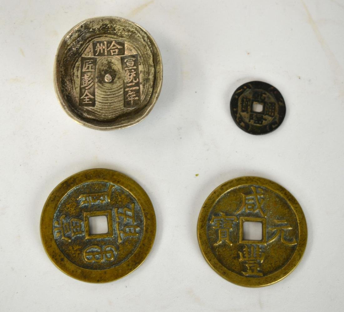 Four Chinese Old Coins Money