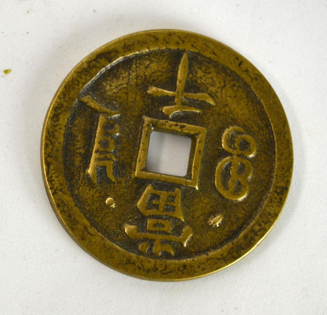 Four Chinese Old Coins Money - 3