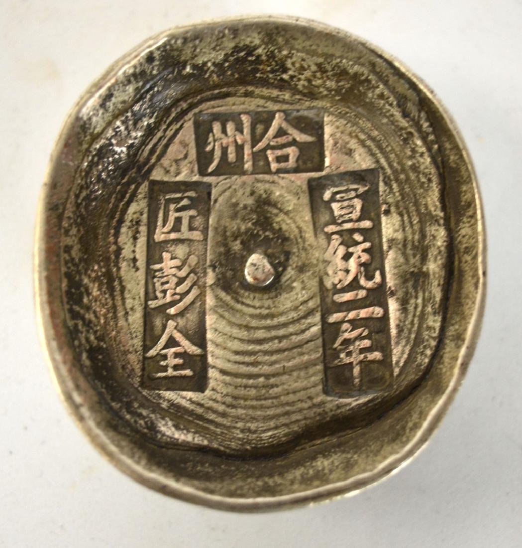 Four Chinese Old Coins Money - 6