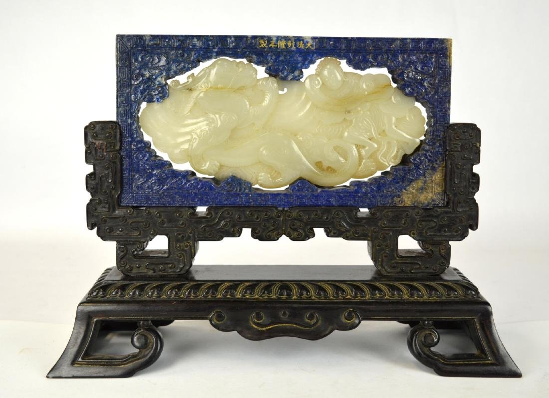 Chinese Carved Jade and Lapis Table Screen