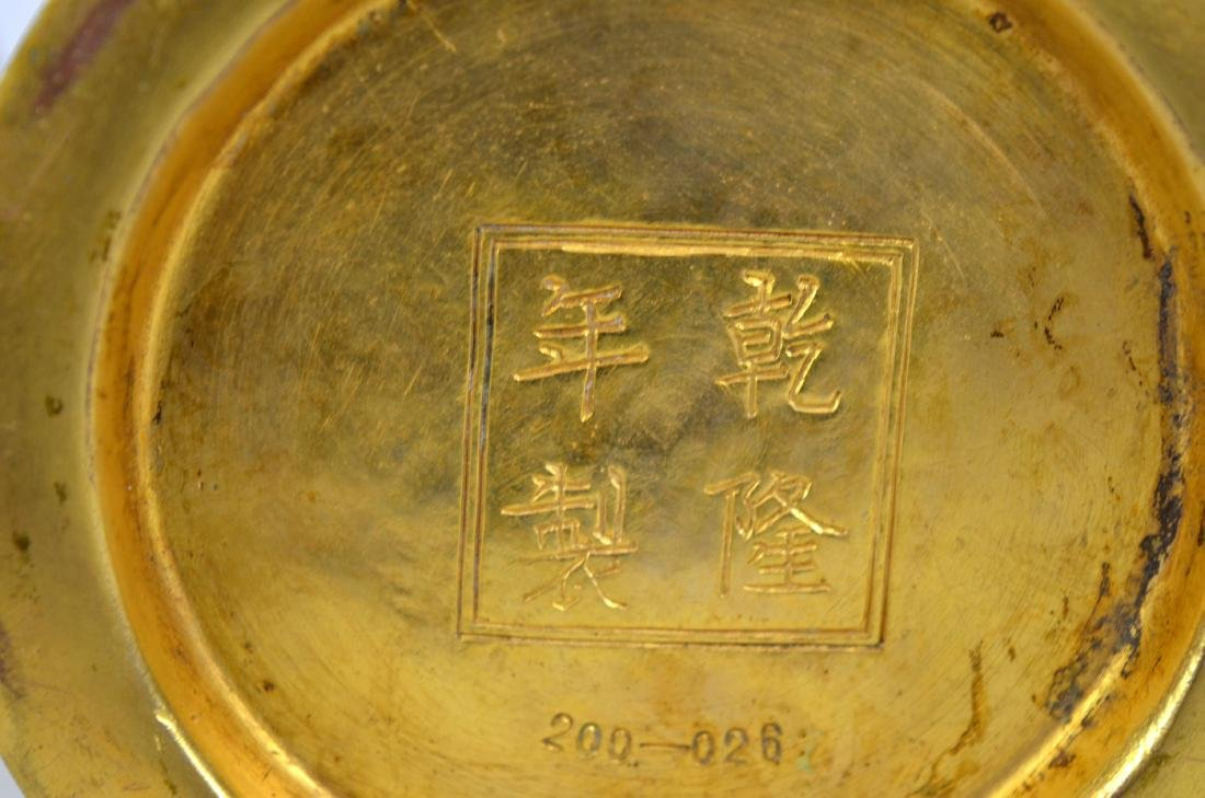 Pr Chinese Cloisonne Beaker Vases - 8