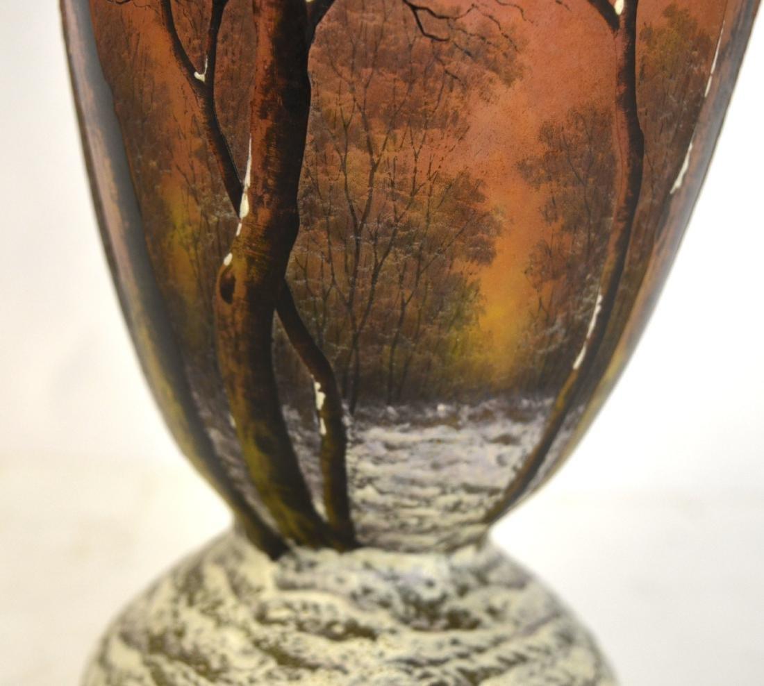 Daum Nancy Art Glass Vase - 2