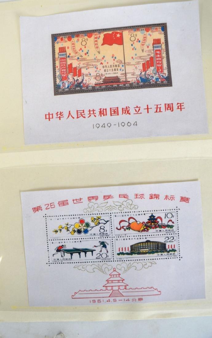 Three Panel Stamp Groups - 4