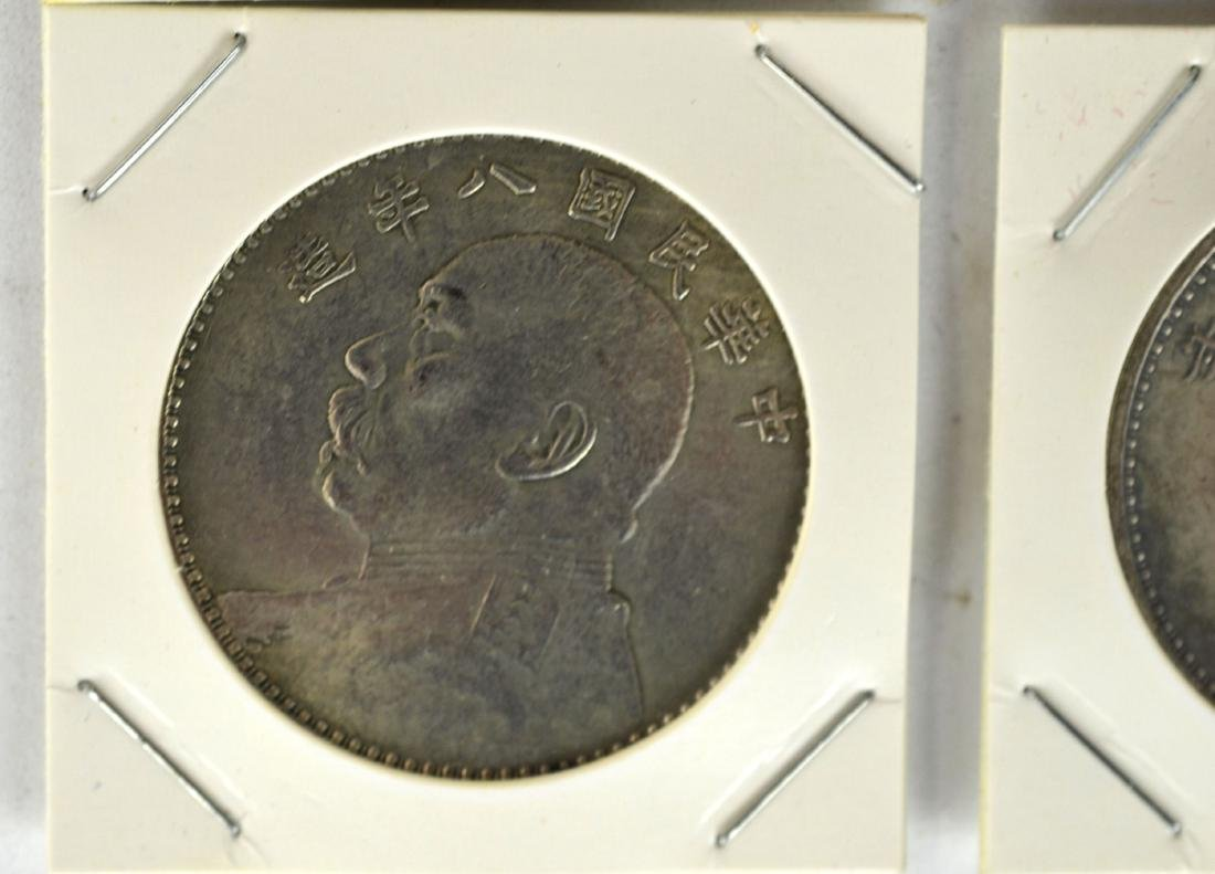 Four Chinese Silver Coins - 4
