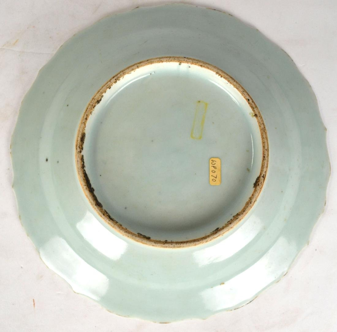 Chinese Celadon Plate - 4