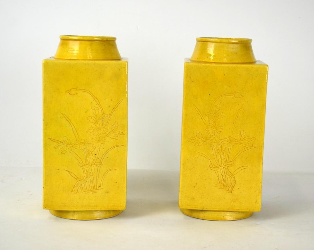 Pair Chinese Yellow Glaze Vases