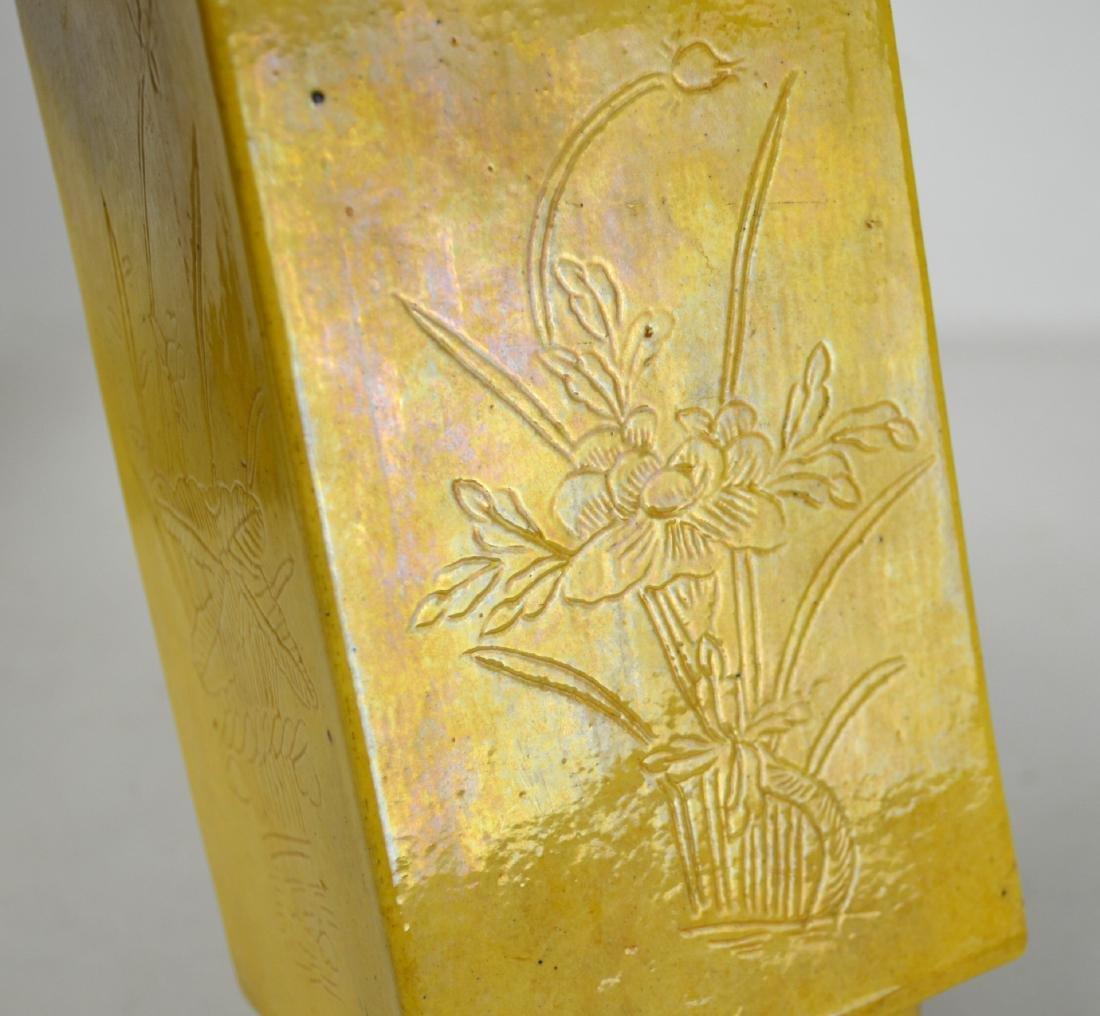 Pair Chinese Yellow Glaze Vases - 5