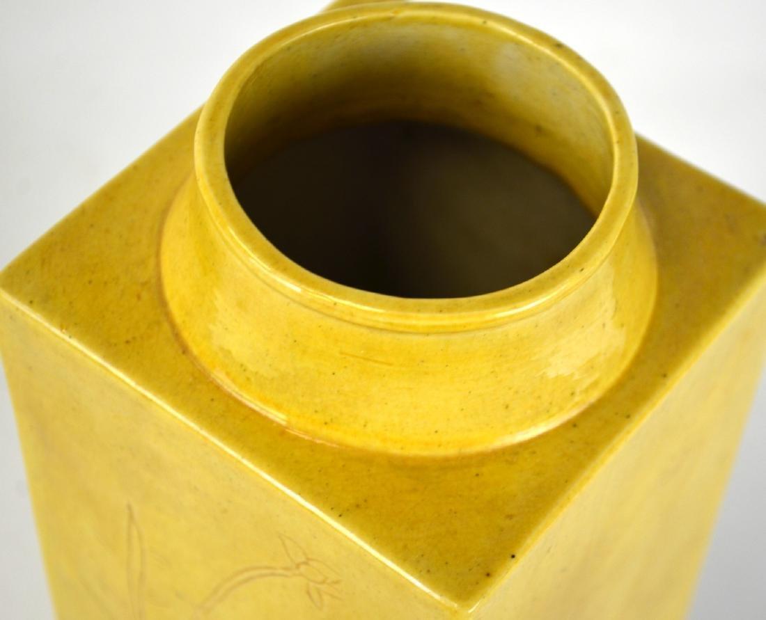 Pair Chinese Yellow Glaze Vases - 6