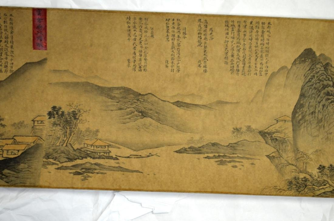Long Chinese Painting Scroll - 6